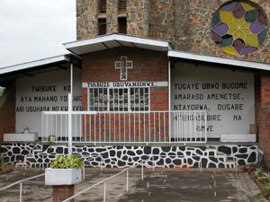 Genocide Memorial Outside Kibuye - 11,400 Killed