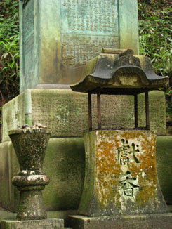 Okunoin Cemetery on Koyasan