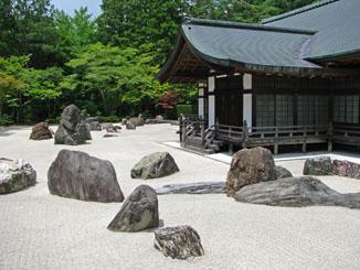 Rock Garden on Koyasan