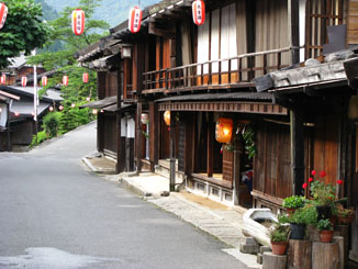 Old Post Town of Tsumago