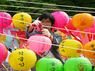 Hanging Paper Lanterns for Buddha's Birthday at Seokguram Grotto