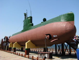 North Korean Submarine
