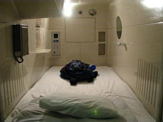Capsule Hotel 'Room'