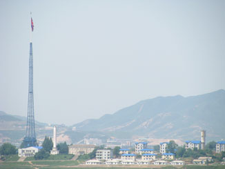 """Propaganda Village"" in North Korea"