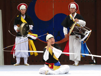 Folk Performance in Suwon