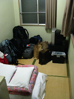 Our Room in Tokyo - Not Much Bigger than a Capsule!