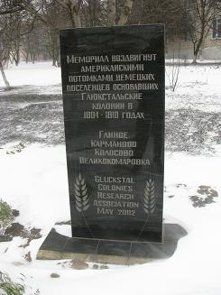 Gluckstal Memorial