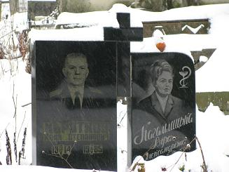 Carved Headstones in Lychakivskiy Cemetery, Lviv