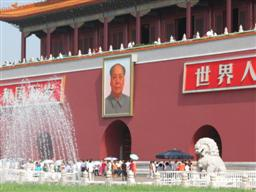 Chairman Mao at the Forbidden City