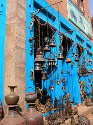 Bhaktapur chimes