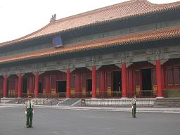 Forbidden City and guards