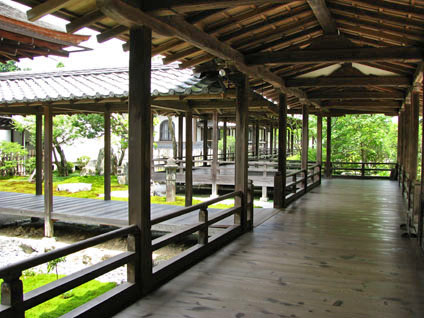 Covered Walkway at Nanzen-ji in Kyoto