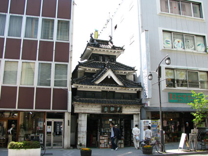 Matsumoto, Japan - Ancient Book Store. He had Books back to the 1700's