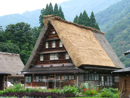 Suganuma - Partially New Roof