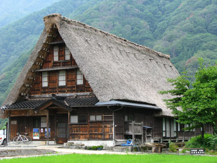 Thatch Roof Home in Suganuma