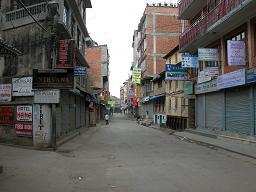 Where is everybody?!? Kathmandu curfew