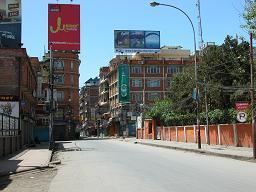 Kathmandu curfew
