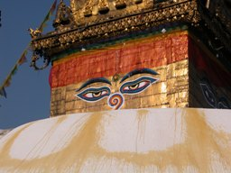 Swayanabath, or Monkey Temple. Buddha eyes - always watching