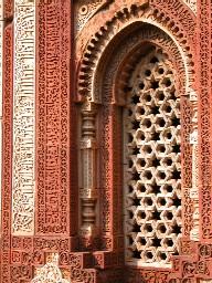 Qutub Minar detail - Delhi