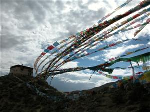 Samye, Tibet - Prayer Flags