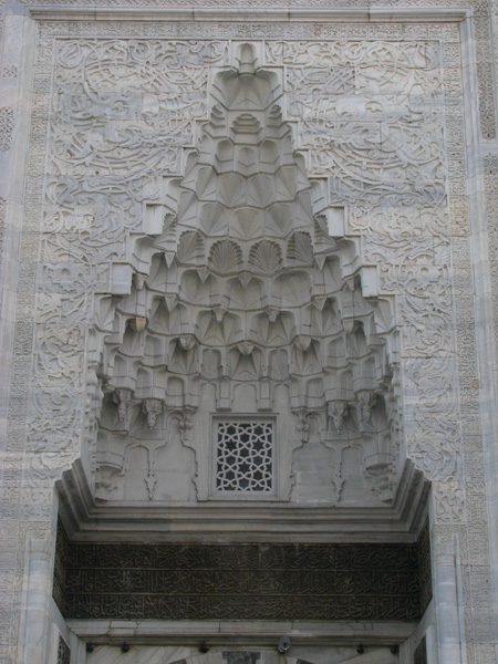 Bursa, Turkey - Green Mosque Detail
