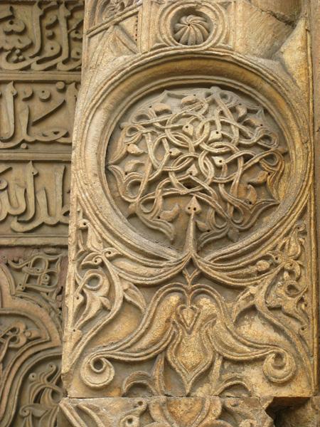 Divrigi, Turkey - Great Mosque Ornate Door Detail
