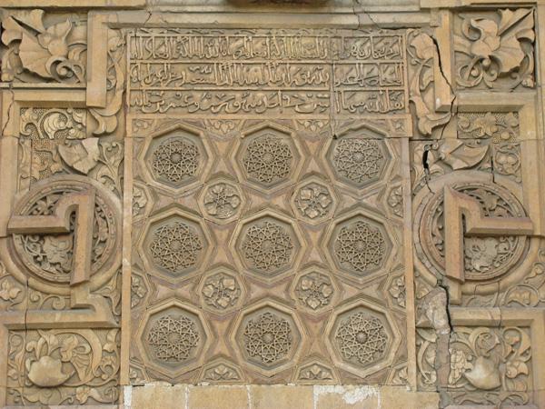 Divrigi, Turkey - Mental Hospital Ornate Door Detail