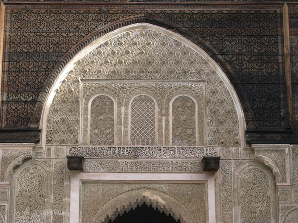 Fez, Morocco - Bou Inania Madrasa