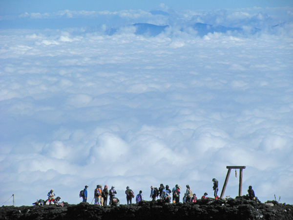 Above the Clouds on Mt. Fuji, Japan