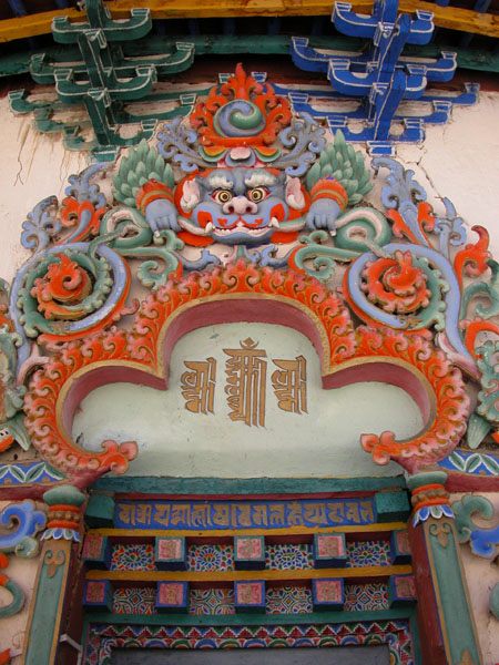 Colorful Tibetan Door Decoration at the Kumbum in Gyantse, Tibet
