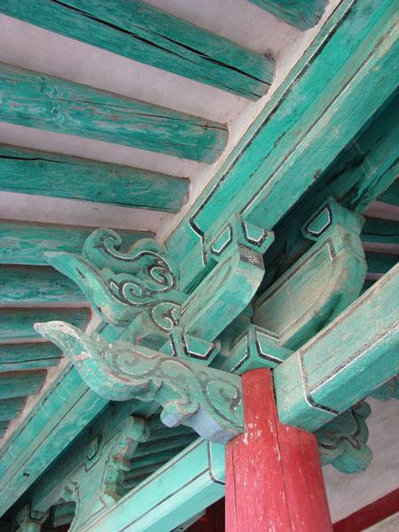 Gyeongju, South Korea - Hyanggyo Confucian School