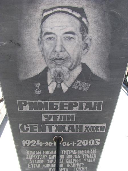 Hojeli, Uzbekistan - Graveyard Headstone