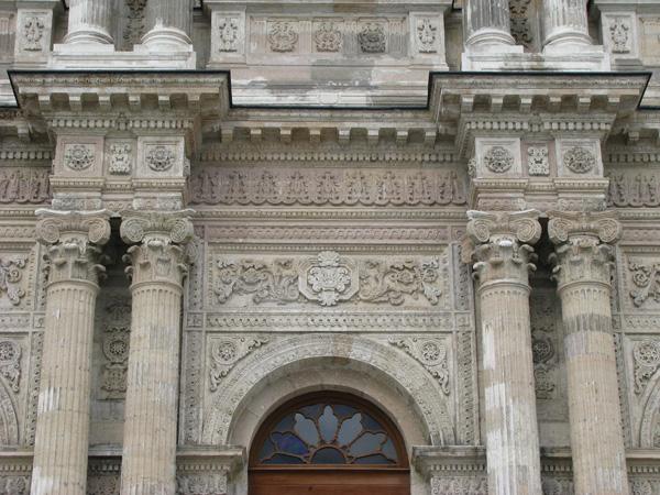 Istanbul, Turkey - Dolmabahce Palace