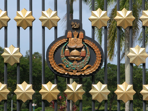 Details in a Mosque Fence - Brunei