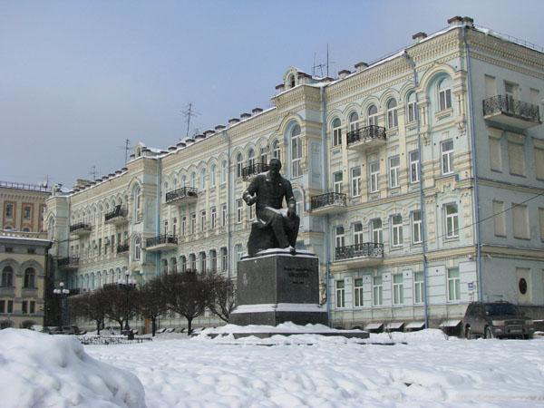 Kyiv, Ukraine - Sunny, but Still Cold