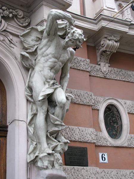 Architectural Details in Lviv, Ukraine