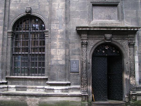 Lviv, Ukraine - Dormition Church
