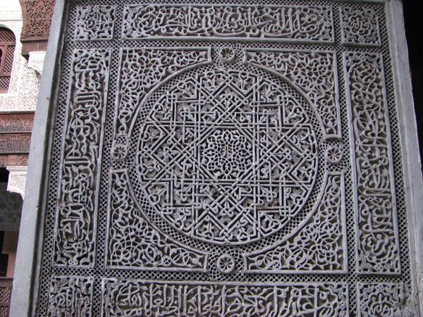 Meknes, Morocco - Bou Inania Madrasa Detail