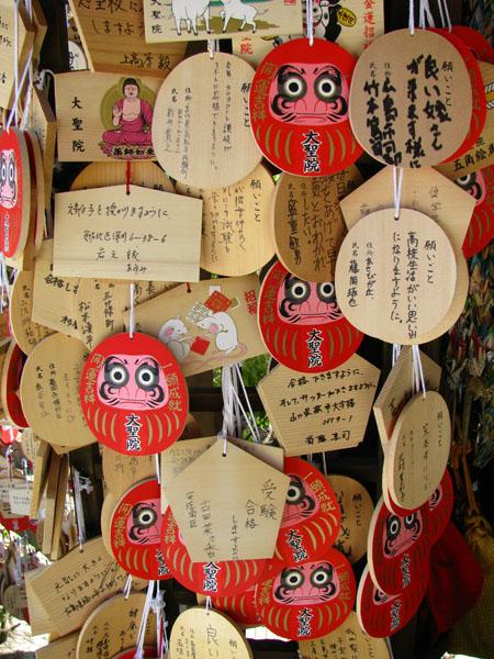 Japanese Daruma for Good Luck