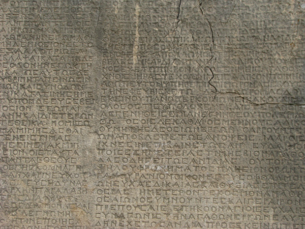 Mt Nemrut, Turkey - Arsameia Inscription