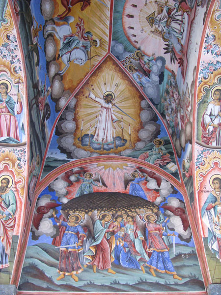 External Mural of Rila Monastery in Bulgaria