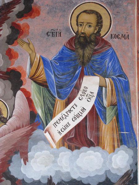 External Mural of Rila Monastery in Bulgaria