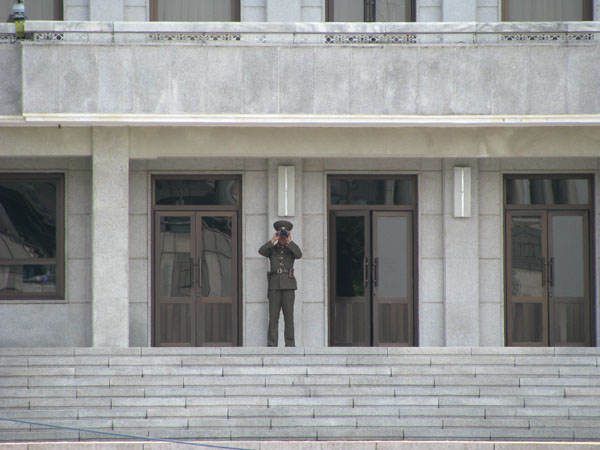 Seoul, South Korea - DMZ Joint Security Area and Curious North Korean Soldier