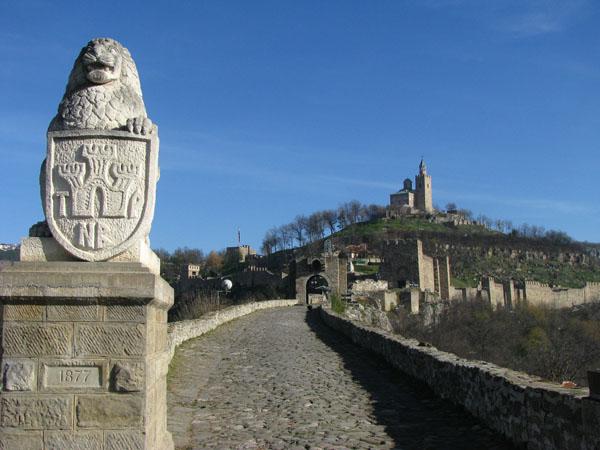 Patriarchs Complex and Tsarevets Fortress in Veliko Tarnovo, Bulgaria