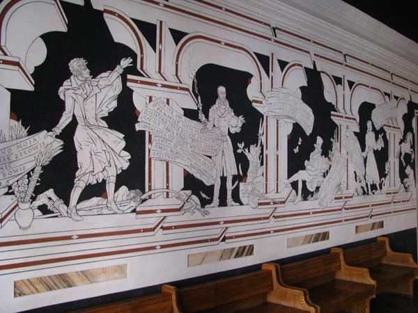 Vilnius, Lithuania - University Mural